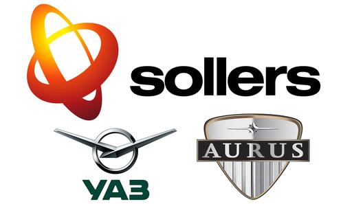 Стратегический альянс: УАЗ, Ford Sollers и Aurus получили единое руководство
