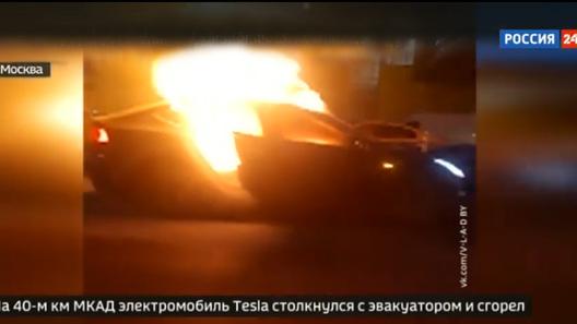 В результате аварии на МКАД взорвалась и сгорела Tesla (автопилот ни при чем)