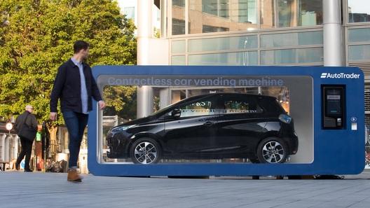 В Лондоне автомобиль можно купить как чипсы - в вендинговом автомате