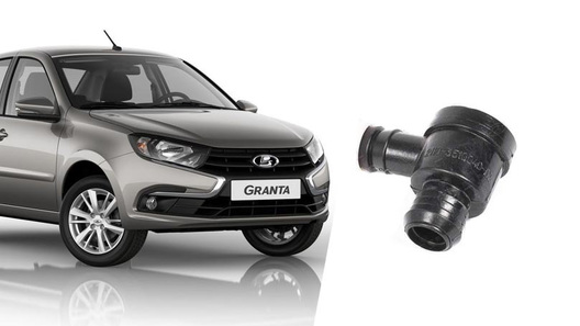 Почти 7 тысяч Lada Granta изъяты из продажи