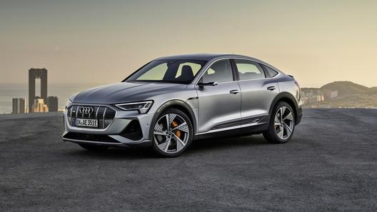 Официально представлен полностью серийный Audi e-tron Sportback