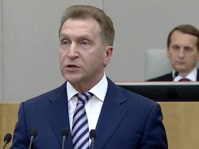 Письмо музыкантов вице-премьеру: Игорь Шувалов ждет ответа от Минэкономики