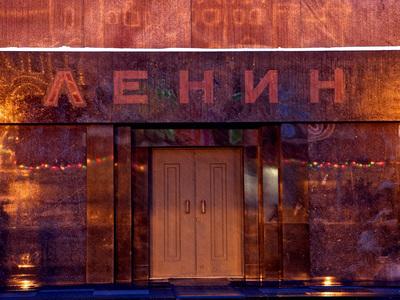 Зюганов назвал идею о перезахоронении Ленина провокацией