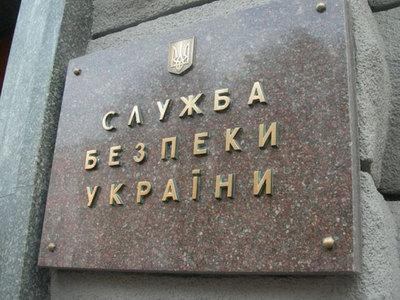 СБУ опровергла информацию о покушении на Порошенко