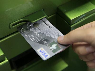 Сбербанк перенастроил банкоматы для защиты от фальшивок