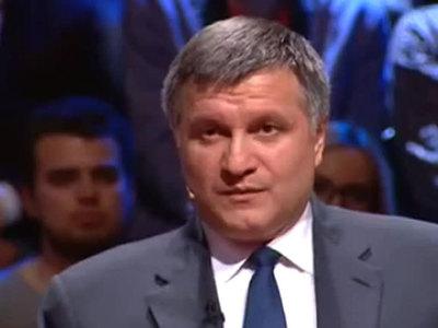 Аваков: у Киева есть план по возвращению контроля над Донбассом