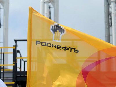 """""""Роснефть"""" получила от Венесуэлы лицензию на газовое месторождение на шельфе"""