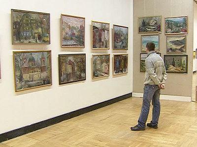 В Хорватии обнаружены 10 исчезнувших картин Рериха