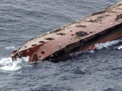 В Северном море затонуло грузовое судно