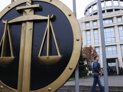 Мосгорсуд: арест Улюкаеву продлен законно