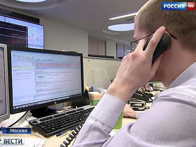 Российские банки продолжают получать вредоносный вирус