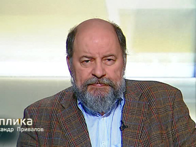 "Клоунада Киева в отношении ""Газпрома"". Реплика Александра Привалова"