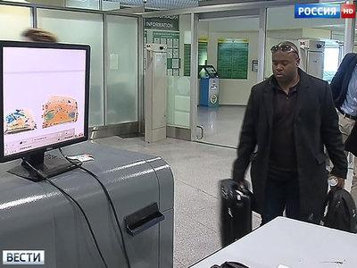Американец взял револьвер в Россию, чтобы защищаться от медведей