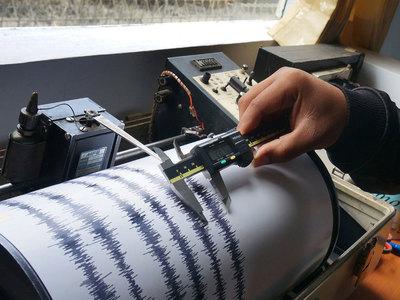 В акватории Атлантики зафиксировано мощное землетрясение