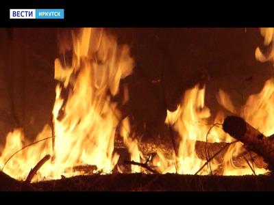 Лесные пожары бушуют в Черемховском районе