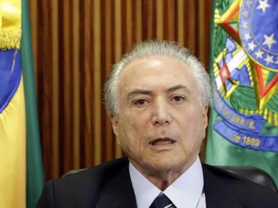 И.о. президента Бразилии призвал соотечественников к единству