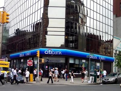 Citibank оштрафовали за манипуляции со ставками