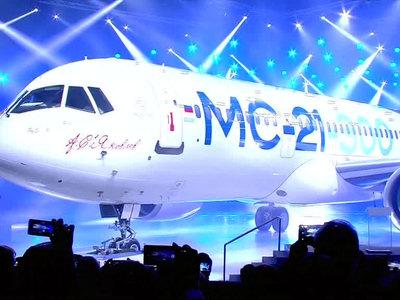 Первый испытательный полет МС-21 пройдет в начале весны