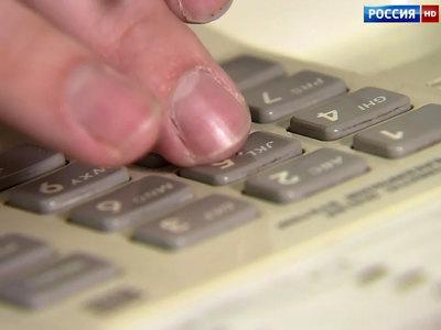 Начальник ГУ МВД Москвы рассказал, откуда звонили телефонные террористы
