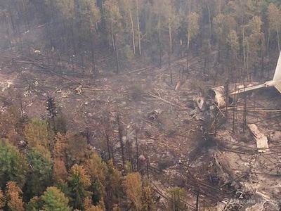 Обнаружены тела четырех человек из сгоревшего Ил-76