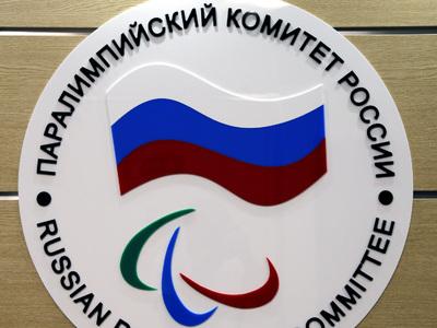 МПК не восстановил Паралимпийский комитет России в правах