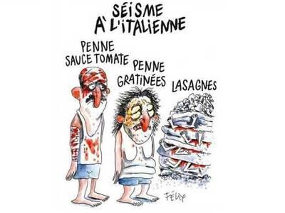 На Шарли Эбдо подали в суд из-за карикатуры на жертв землетрясения в Италии
