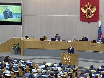 Первое заседание Госдумы: спикером большинством голосов избран Вячеслав Володин