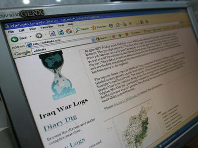 """""""Жестокий кенгуру"""": WikiLeaks рассекретил кибер-проект ЦРУ"""