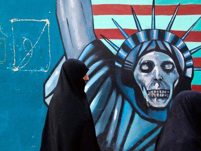 """Минюст США планирует раскрыть данные об """"иранских делах"""""""