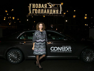 CONTEXT. Диана Вишнёва: Genesis предоставил флагманские седаны для VIP-гостей