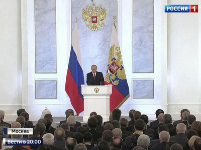 Путин: будущее страны зависит только от нас