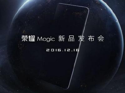 """Смартфон Honor Magic с """"безграничным"""" экраном покажут 16 декабря"""