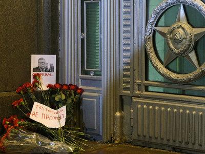 Убийство Андрея Карлова: спецслужбы России и Турции работают в тесном взаимодействии