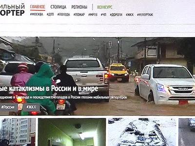 """Новогоднее обновление: """"Мобильный репортер"""" стал ближе и проще"""