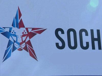 В Сочи прибыл огонь III зимних Всемирных военных игр