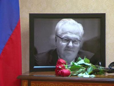 21 марта Генассамблея ООН проведет заседание в память о Виталии Чуркине