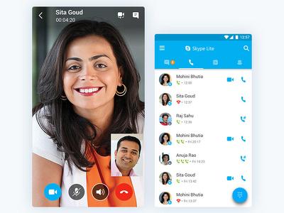 Microsoft представила спецверсию Skype для территорий с плохой связью