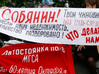 Митинг против реновации собрал тысячу москвичей