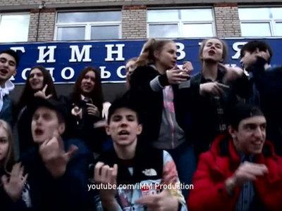 """Оставаться """"ВКонтакте"""": выпускные отмечают в школах и в Сети"""