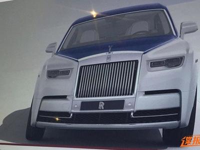 Новейший Rolls-Royce Phantom: первое изображение
