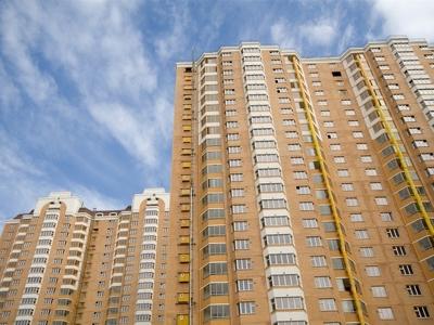 Москвы выставила на торги 140 квартир на Дмитровском шоссе