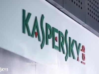 """""""Лаборатория Касперского"""" не исключает закрытия офиса в США"""