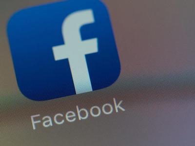 Facebook поможет найти наставника. Или любовника
