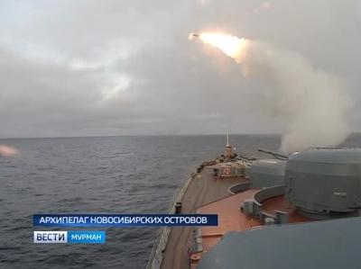 В районе архипелага Новосибирских островов прошли учения сил Северного флота