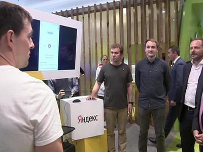 "Вести.net: ""Яндекс"" запускает ""Алису"", а Asus атакует рынок смартфонов"