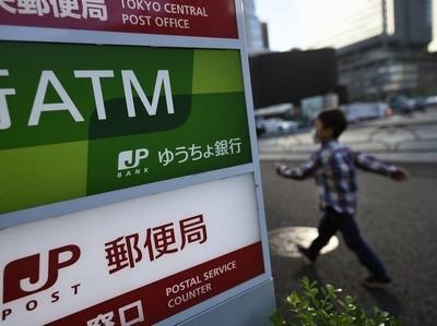 Продажа акций Japan Post принесла Японии $11,6 млрд