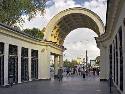Топ-10 станций метро с самой дорогой арендой квартир
