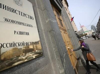 МЭР сохранило в макропрогнозе цену нефти Urals в $40