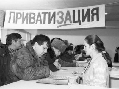 ВЦИОМ: каждый второй готов поддержать национализацию