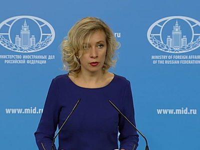 Захарова: снова виноваты русские и покемоны